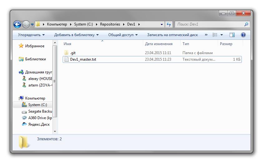 Как установить git на хостинг какой сервер нужен для сайта с музыкой