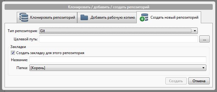 git_rep_client02