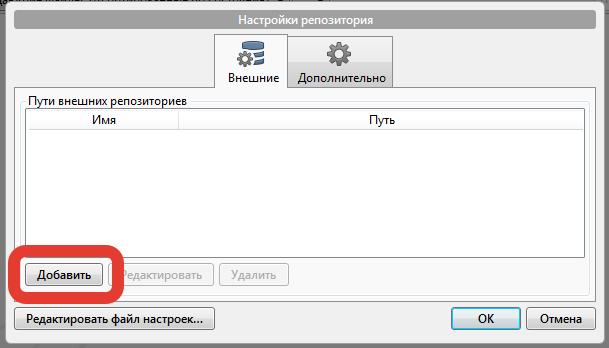 git_rep_client04