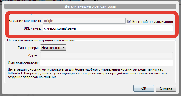 git_rep_client05