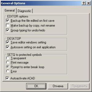 vlide_en_settings03