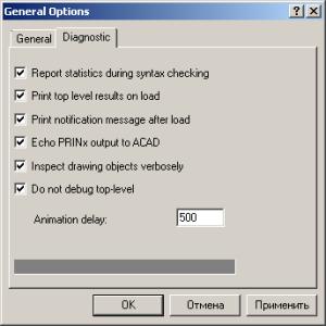 vlide_en_settings04