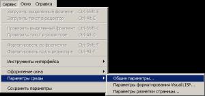 vlide_ru_settings02