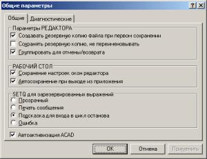 vlide_ru_settings03