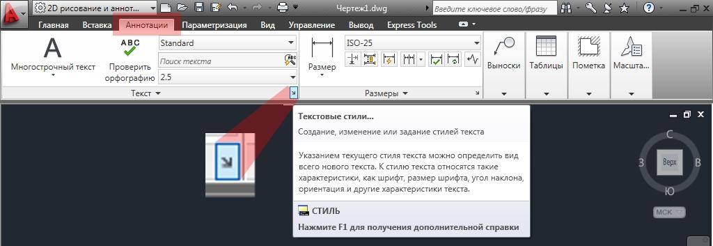 Pic_TextStyles01